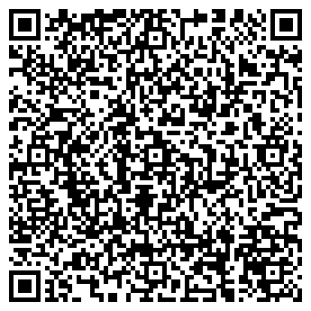 QR-код с контактной информацией организации ДЕТСКИЙ САД № 1392