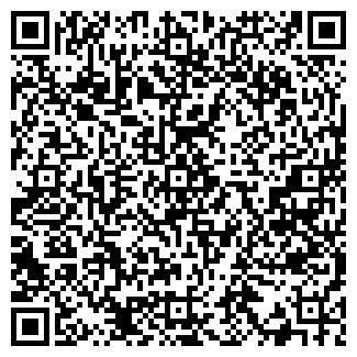 QR-код с контактной информацией организации С ЛЕГКИМ ПАРОМ!