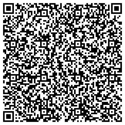 QR-код с контактной информацией организации ГОСУДАРСТВЕННАЯ СЕМЕННАЯ ИНСПЕКЦИЯ ПО ПЕРМСКОЙ ОБЛАСТИ ОЧЕРСКИЙ РАЙОННЫЙ ФИЛИАЛ, ФГУ