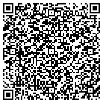 QR-код с контактной информацией организации ПАВЛОВСКАГРОТЕХСНАБ ОГУП