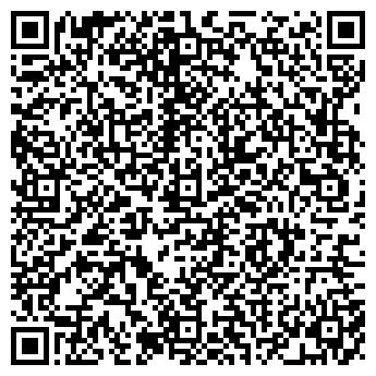 QR-код с контактной информацией организации ПАВЛОВСКИЙ РАЙОН ХОЛСТОВСКИЙ СПК