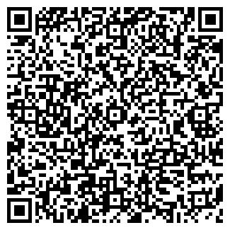 QR-код с контактной информацией организации ИНТЕГРАЛ КФХ