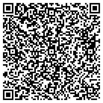 QR-код с контактной информацией организации ФГУП Почтовое отделение ТРУДОВИК