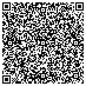 QR-код с контактной информацией организации СБЕРБАНК РОССИИ КРАСНОГВАРДЕЙСКОЕ ОТДЕЛЕНИЕ № 6090/16 ОПЕРАЦИОННАЯ КАССА