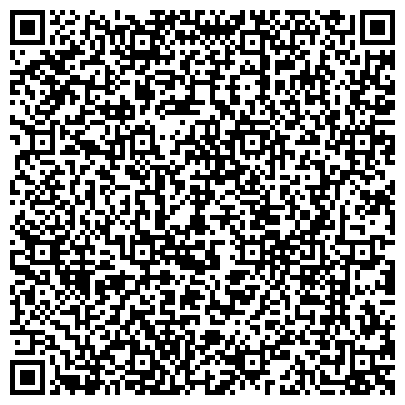 QR-код с контактной информацией организации СБЕРБАНК РОССИИ КРАСНОГВАРДЕЙСКОЕ ОТДЕЛЕНИЕ № 6090/17 ОПЕРАЦИОННАЯ КАССА