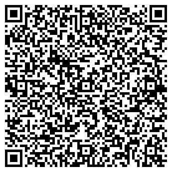 QR-код с контактной информацией организации РЕАЛ-ИНВЕСТ ЗАО АГЗС № 17