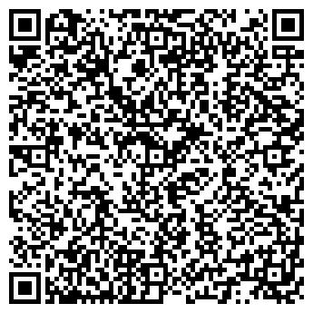 QR-код с контактной информацией организации АЛЬШЕЕВСКИЙ РАЙОННЫЙ СУД