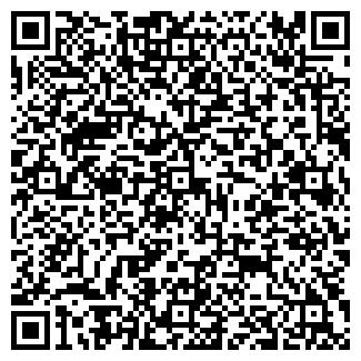 QR-код с контактной информацией организации АВАНГАРД АКХ