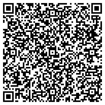 QR-код с контактной информацией организации МУП АЛЬШЕЕВСККОММУНВОДОКАНАЛ