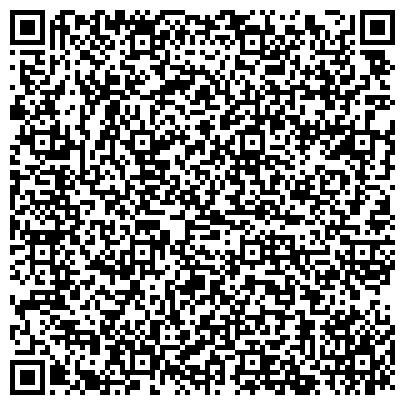 QR-код с контактной информацией организации АЛЬШЕЕВСКАЯ РАЙОННАЯ ВЕТСТАНЦИЯ ПО БОРЬБЕ С БОЛЕЗНЯМИ ЖИВОТНЫХ
