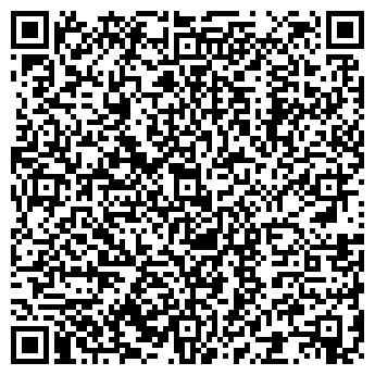 QR-код с контактной информацией организации РАЕВСКИЙ ПОЧТАМТ УФПС РБ