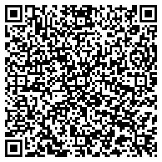 QR-код с контактной информацией организации ООО РОСГОССТРАХ-АККОРД