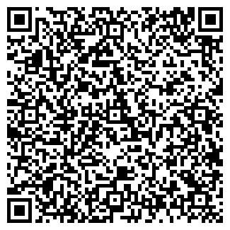 QR-код с контактной информацией организации ЧЕХОВСКАЯ ВОДА