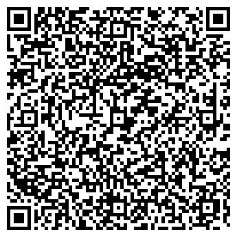 QR-код с контактной информацией организации ДЕТСКИЙ САД № 1809