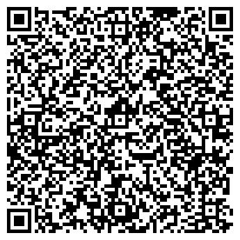 QR-код с контактной информацией организации СТУДИЯ РАДИОВЕЩАНИЯ