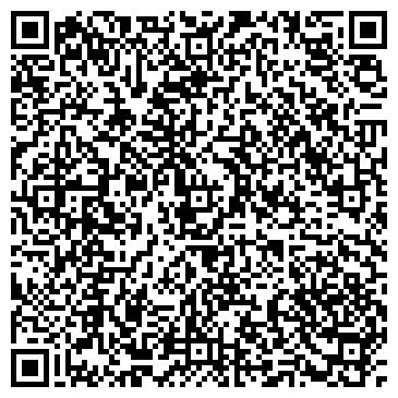 QR-код с контактной информацией организации РУЗАЕВСКАЯ СТАНЦИЯ СКОРОЙ МЕДИЦИНСКОЙ ПОМОЩИ