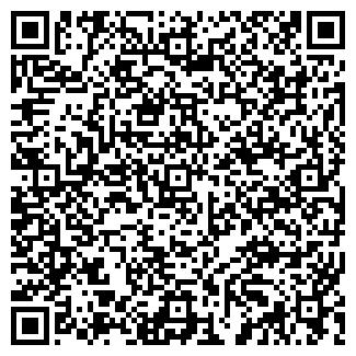 QR-код с контактной информацией организации БСМ