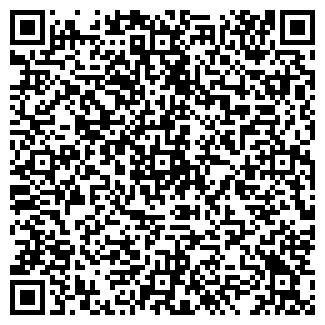 QR-код с контактной информацией организации ВОРОНИНО ОПС