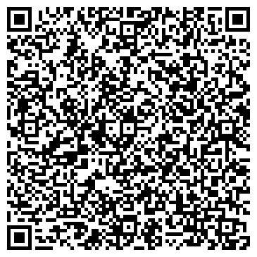 """QR-код с контактной информацией организации """"САРТЕХИНВЕНТАРИЗАЦИЯ"""" Хвалынский ф-л"""
