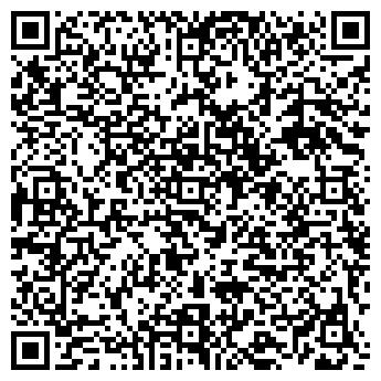 QR-код с контактной информацией организации ДЕТСКИЙ САД № 2065