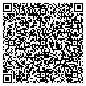 QR-код с контактной информацией организации ДЕТСКАЯ ДАЧА № 6