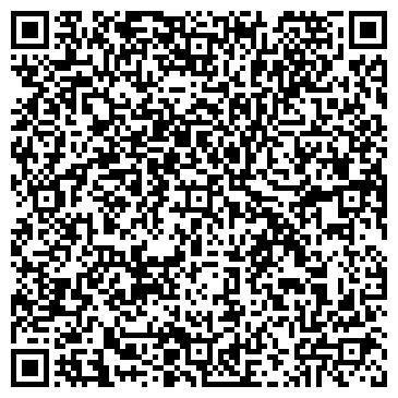 QR-код с контактной информацией организации ИНТЕРНАТ ДЛЯ ВЕТЕРАНОВ ВОЙНЫ И ТРУДА ОБЛАСТНОЙ, ГУ