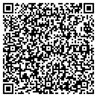 QR-код с контактной информацией организации № 8 КОРДОН