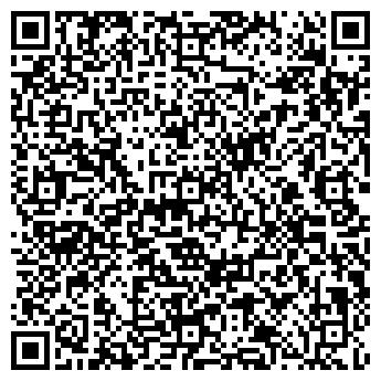QR-код с контактной информацией организации МАГУС ГРУППА КОМПАНИЙ № 6