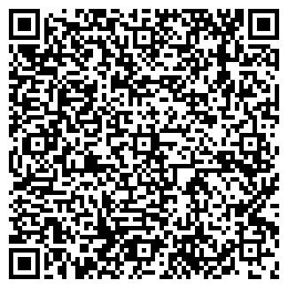 QR-код с контактной информацией организации СИЛИКАТНЫЙ ОПС