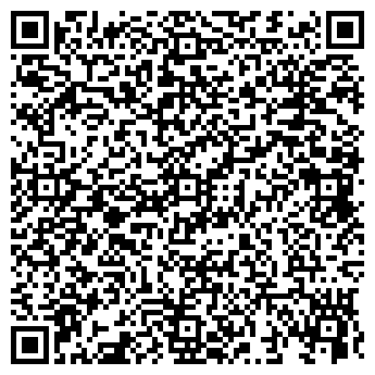 QR-код с контактной информацией организации ДРУЖБА ГОСТИНИЦА