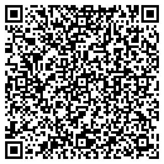 QR-код с контактной информацией организации КУРАКИНСКОЕ, ОАО