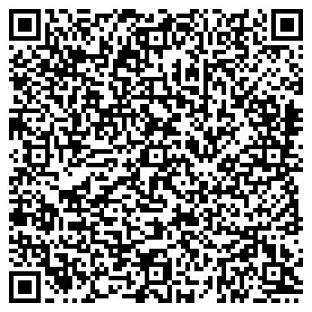 QR-код с контактной информацией организации ЗЕЛЕНЫЙ БОР ОЗДОРОВИТЕЛЬНЫЙ ЛАГЕРЬ