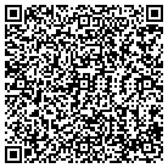 QR-код с контактной информацией организации БОРОВИЦКИЙ ДОМ ОТДЫХА
