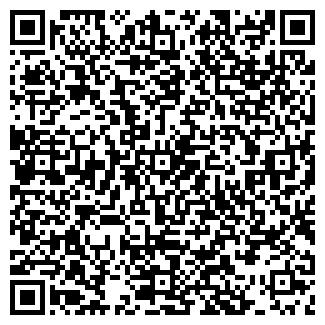 QR-код с контактной информацией организации СОВЕТСКАЯ ПМК