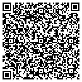 QR-код с контактной информацией организации ЛИНЕВСКОЕ