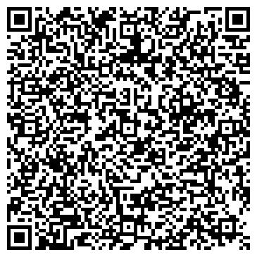QR-код с контактной информацией организации СРЕДНЕТЕРЕШАНСКАЯ ВРАЧЕБНАЯ АМБУЛАТОРИЯ
