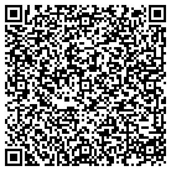 QR-код с контактной информацией организации ТВ-КУЛАТКА