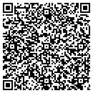 QR-код с контактной информацией организации БАСМА ГП
