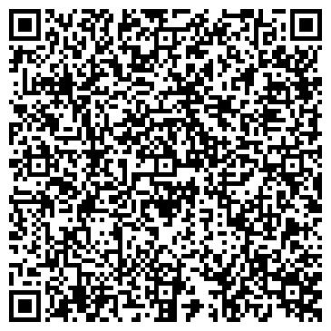 QR-код с контактной информацией организации СТАРОМАЙНСКАЯ РАЙОННАЯ БИБЛИОТЕКА