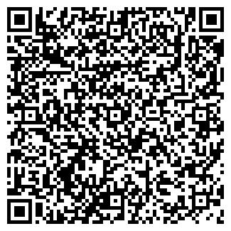 QR-код с контактной информацией организации КРЕМЕНКИ ОПС