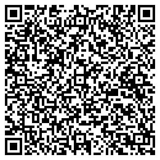 QR-код с контактной информацией организации АЙТУГАН КФХ
