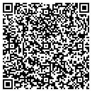 QR-код с контактной информацией организации АШКАДАР СПК