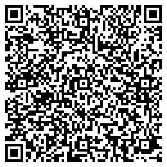QR-код с контактной информацией организации СЫЛВА, ТОО