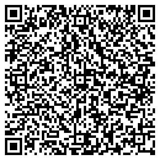 QR-код с контактной информацией организации ХМЕЛЕВКА ОПС