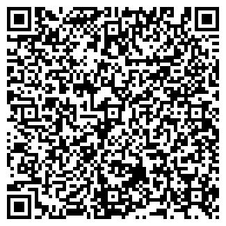 QR-код с контактной информацией организации СРЕДНЯЯ ШКОЛА С.ЛАВА