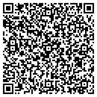 QR-код с контактной информацией организации АРХАНГЕЛЬСКОЕ ОПС
