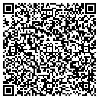 QR-код с контактной информацией организации БОЛЬШОЙ КУВАЙ ОПС