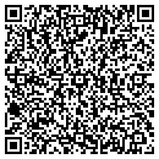QR-код с контактной информацией организации СУРСКОЕ ОЭС