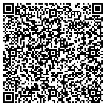 QR-код с контактной информацией организации ВЕСНА КРЕСТЬЯНСКОЕ ХОЗЯЙСТВО