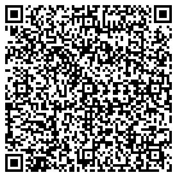 QR-код с контактной информацией организации ТАШЛИНСКОЕ ХПП, ОАО